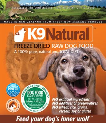 Tripe Dog Food Recipes